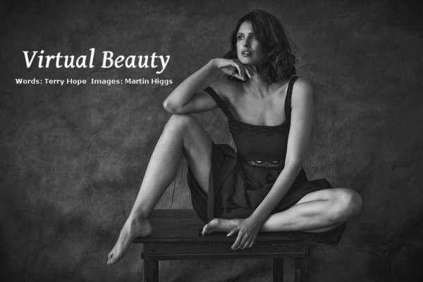 Remote Beauty